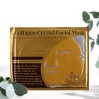 Коллагеновая маска для лица Collagen Crystal, золотая, 60 г