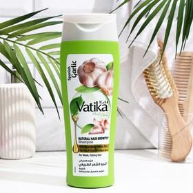 Шампунь для волос Dabur VATIKA GARLIC -  Для ломких и выпадающих волос 400 мл