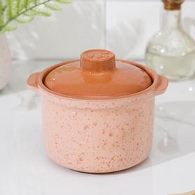 Сотейник Ломоносовская керамика, 600 мл, цвет розовый