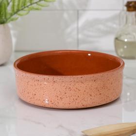 Форма для запекания 0,8 л, цвет розовый