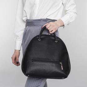 Рюкзак-сумка, отдел на молнии, наружный карман, цвет чёрный