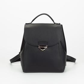 Рюкзак молодёжный, отдел на клапане, цвет чёрный
