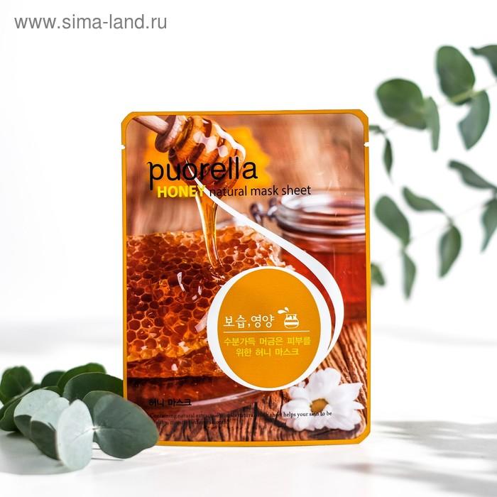 Маска для лица PUORELLA  с  медом