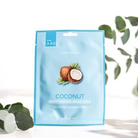 Маска для лица BONNYHILL с экстрактом кокоса
