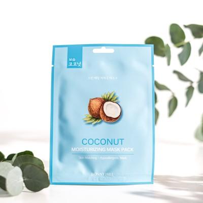 Маска для лица BONNYHILL с экстрактом кокоса - Фото 1