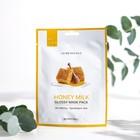 Маска для лица BONNYHILL  с  медом и  молоком
