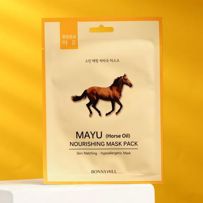 Маска для лица BONNYHILL MAYU (Horse Oil) - Фото 1