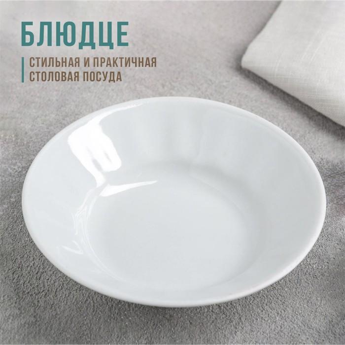 Блюдце «Бельё» 115 мл, d=11 см, цвет белый