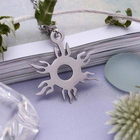 Кулон ассорти 'Стальной' солнце, цвет серебро, 45 см Ош