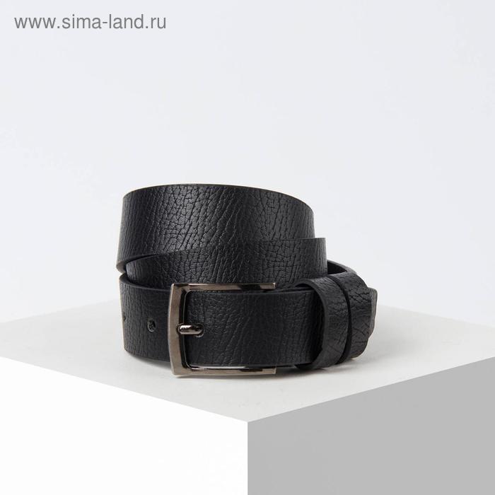 Ремень детский, гладкий, ширина - 3 см, пряжка тёмный металл, цвет чёрный