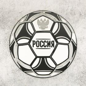 Прилипало на панель «Россия» Ош