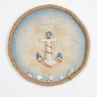 Панно на стену «Отдать якорь», круглое, декор-ракушки, рама-плетение, d=40 см