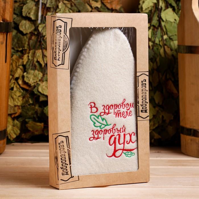 Набор для бани в коробке В Здоровом теле... шапка, масло апельсина и можжевельника