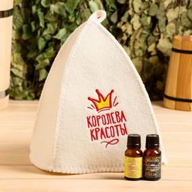 Набор для бани в коробке 'Королева красоты' шапка, масло лимона и кедра Ош