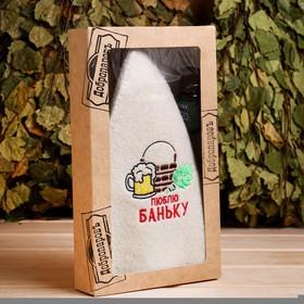 Набор для бани в коробке 'Люблю баньку' шапка, масло кедра и пихты Ош