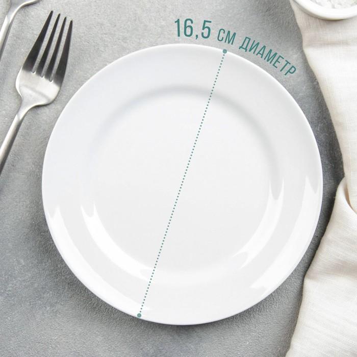 Тарелка мелкая «Бельё», 17 см