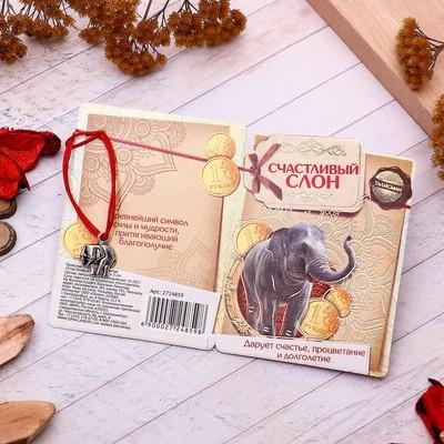 """Браслет-оберег """"На счастье"""" слон, цвет красный"""