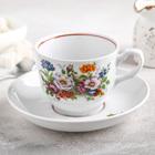 Чайная пара «Тюльпан. Букет цветов», 250 мл, блюдце 15 см