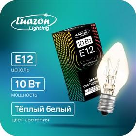 Лампа накаливания, 10 Вт, E12, 220 В, для ночников и гирлянд, прозрачная Ош