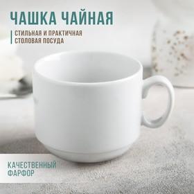 Чашка чайная «Экспресс», 220 мл