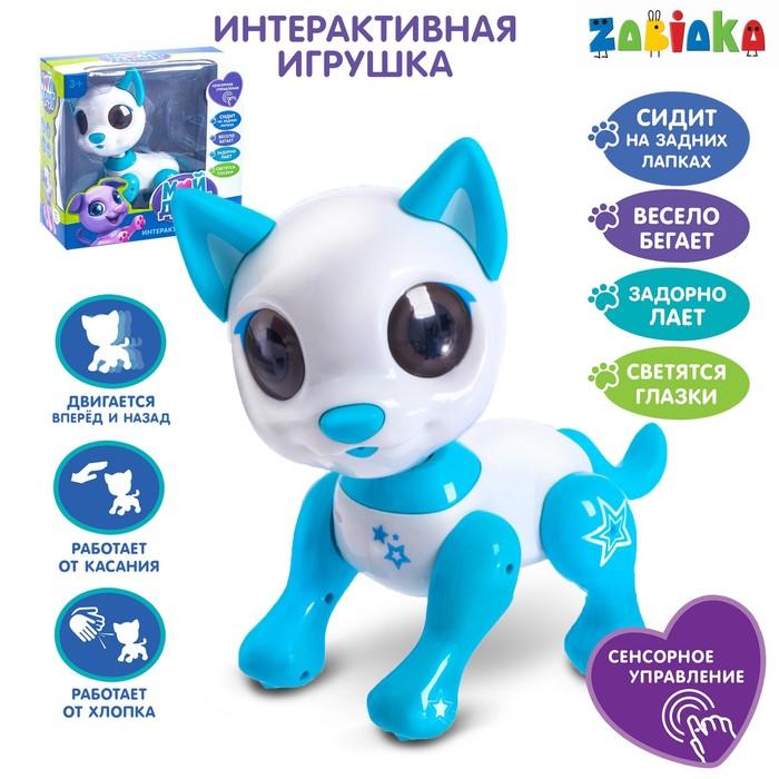 Интерактивная игрушка «Мой друг Джек» звуковые и световые эффекты, в пакете