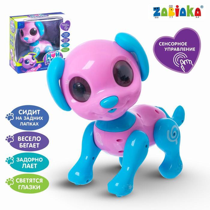 Интерактивная игрушка «Мой друг Пуговка», сенсорное управление, световые и звуковые эффекты