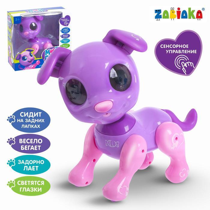 Интерактивная игрушка «Мой друг Кексик», сенсорное управление, световые и звуковые эффекты