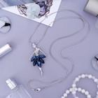 """Кулон """"Девочка в платье"""", цвет бело-синий в серебре, 72 см - Фото 2"""