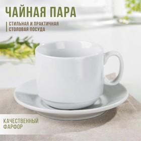 Чайная пара Добрушский фарфоровый завод «Экспресс»: чашка чайная, 220 мл, блюдце d=14 см, цвет белый