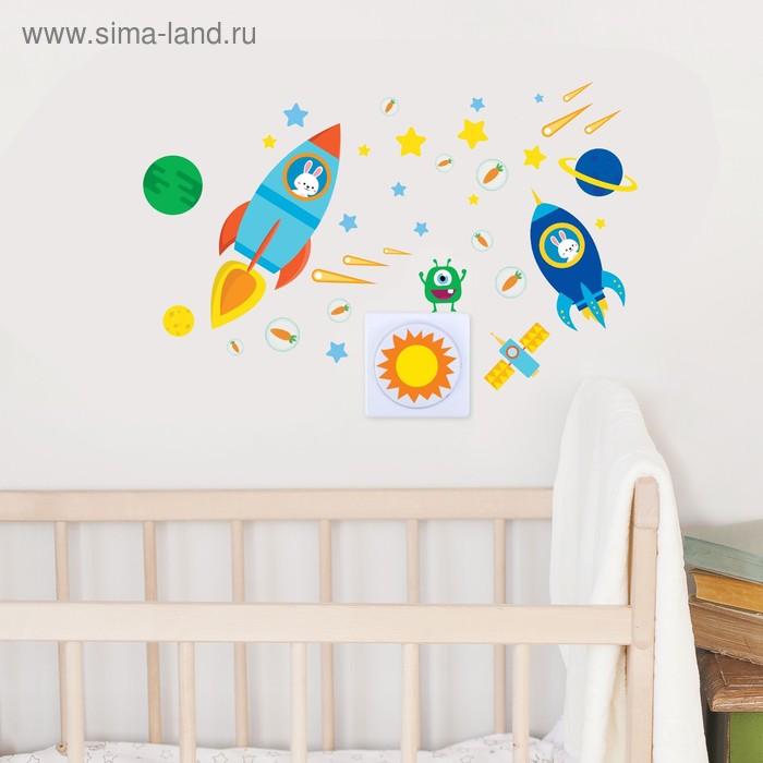 Светильник «Космос», с наклейками