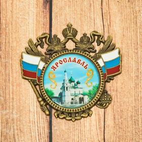Магнит-герб «Ярославль. Церковь Ильи Пророка» Ош