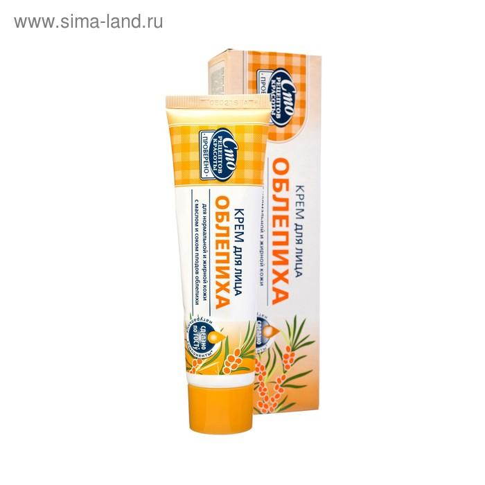 Крем для лица Сто рецептов красоты Облепиха для нормальной и жирной кожи, 45 г