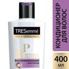 Кондиционер для волос Tresemme Repair and Protect «Восстанавливающий», 400 мл - Фото 4