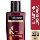 Шампунь для волос Tresemme Keratin Color для окрашенных волос, с экстрактом икры, 230 мл - Фото 4
