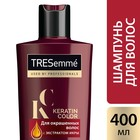 Шампунь для волос Tresemme Keratin Color, с экстрактом икры, 400 мл - Фото 4