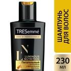 Шампунь для волос Tresemme Luminous Nutrition, питательный, 230 мл - Фото 4
