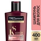 Шампунь для волос Tresemme Keratin Smooth, разглаживающий, с кератином и маслом марулы, 400 мл - Фото 4
