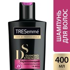 Шампунь для волос Tresemme Diamond Strength, укрепляющий, 400 мл - Фото 4