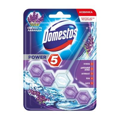 Блок для очищения унитаза Domestos power 5 «Свежесть лаванды», 55 г - Фото 1