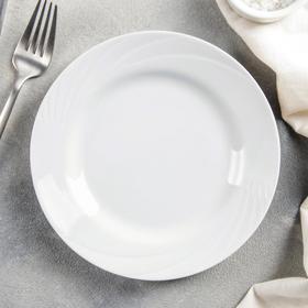 Тарелка мелкая «Бельё», 17,5 см