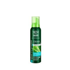 Пенка для укладки волос Чистая линия «Объём от корней», пшеница, 150 мл