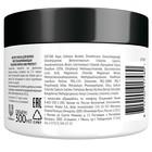Маска для волос Tresemme Repair and Protect «Восстанавливающая», 300 мл - Фото 2