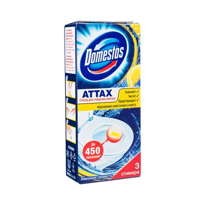 Стикер для очищения унитаза Domestos Attax «Лимонная свежесть», 3 шт. по 10 г - Фото 1