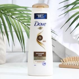 Шампунь для волос Dove Nutritive Solutions «Питающий уход», 250 мл