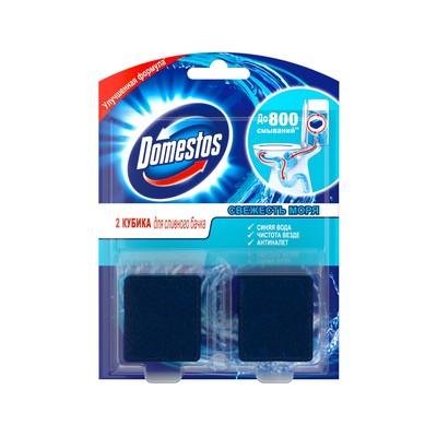 Туалетный кубик чистящий Domestos «Свежесть моря», 2 шт. по 50 г - Фото 1