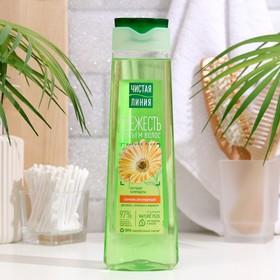 Шампунь для волос Чистая линия «Регулирующий», свежесть и объём, 400 мл
