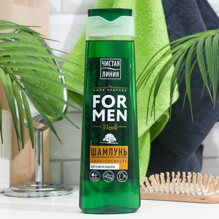Шампунь для волос Чистая линия For Men «Энергия и сила», укрепляющий, 400 мл