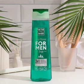 Шампунь для волос Чистая линия For Men 3 в 1 «Энергия и чистота», комплексный уход, 400 мл