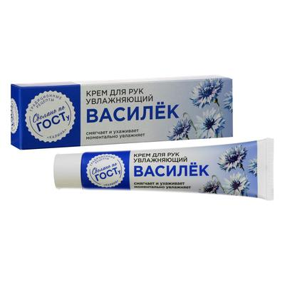 Крем для рук Сто рецептов красоты «Василёк», 45 мл - Фото 1