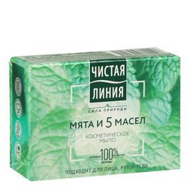 Косметическое мыло Чистая линия «Мята», 90 г